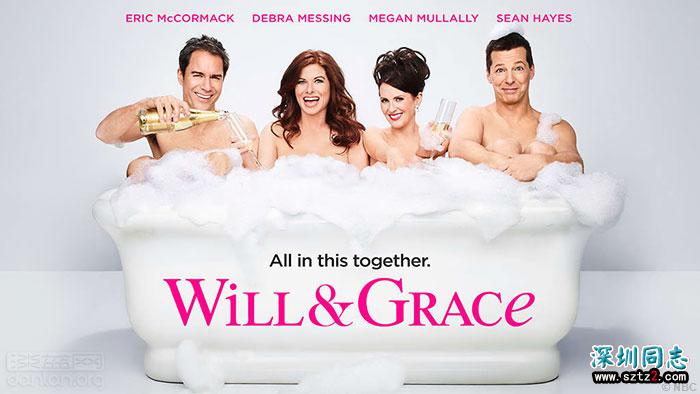 《威尔与格蕾丝》尚未回归,下一季就被预定了