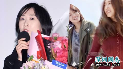 《恋爱谈》女导演性侵同性友人 拖延审判2年还拿到最佳导演奖