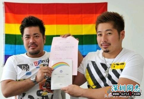 日本大阪市计划发同性伴侣证书