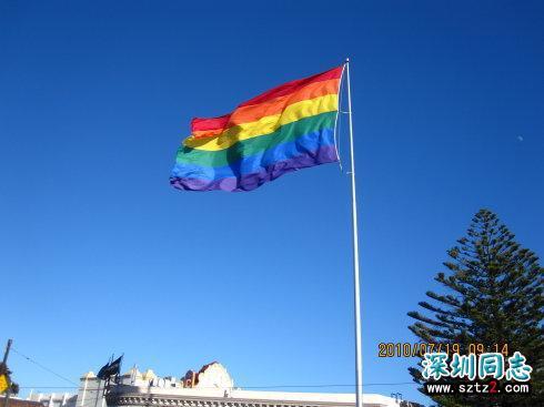 巴黎促对同性恋平等 官方表格将父母栏改为亲属栏