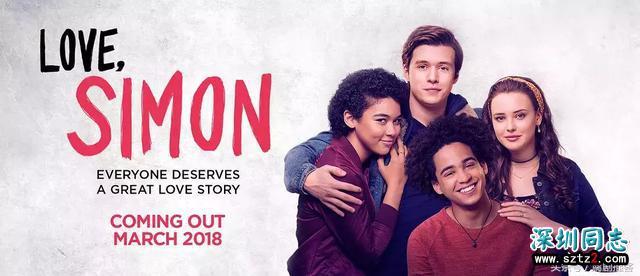 青春同性喜剧《爱你,西蒙》:一场梦幻般的出柜之旅!