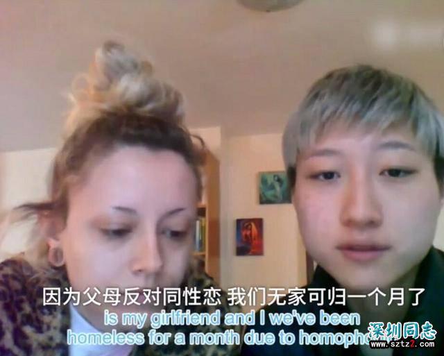 小龙女公开认爸 因为家人反对同性恋所以不敢回家只能睡桥底下