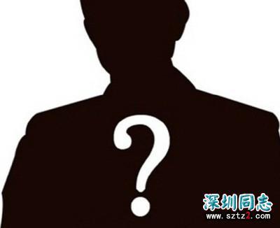 韩国歌唱家性侵未成年同性 受害人的弟弟也被猥亵