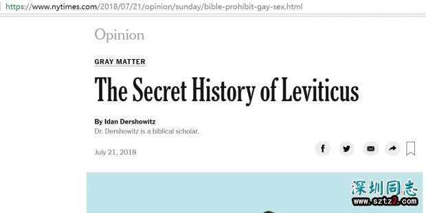 《纽约时报》专栏称《利未记》没有谴责同性恋 美南浸信会领袖艾伯特·莫勒提出反驳