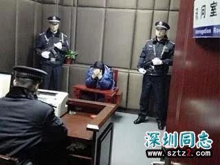 中国大案纪实-河南同性恋杀人犯