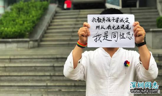 教师称因同性恋身份被幼儿园解雇 园方:自动辞职