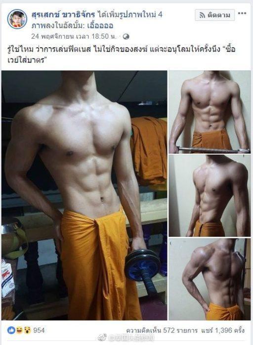 泰国佛教办全国搜查秀肌肉硬核僧人