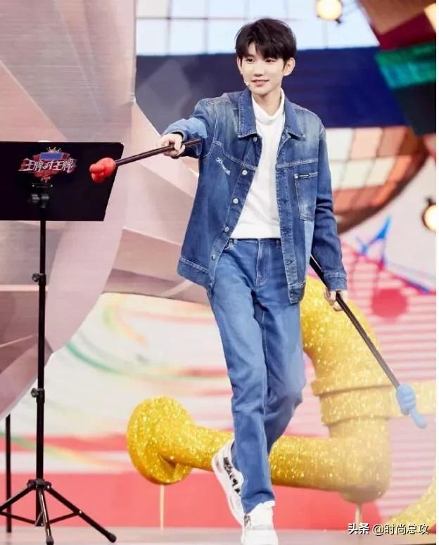 王源又帅了不少,新节目穿牛仔套装真养眼