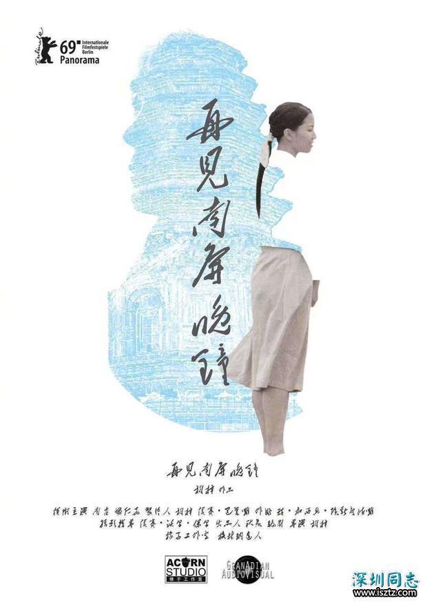 """""""中国古代人对同性恋比现在还宽容"""""""