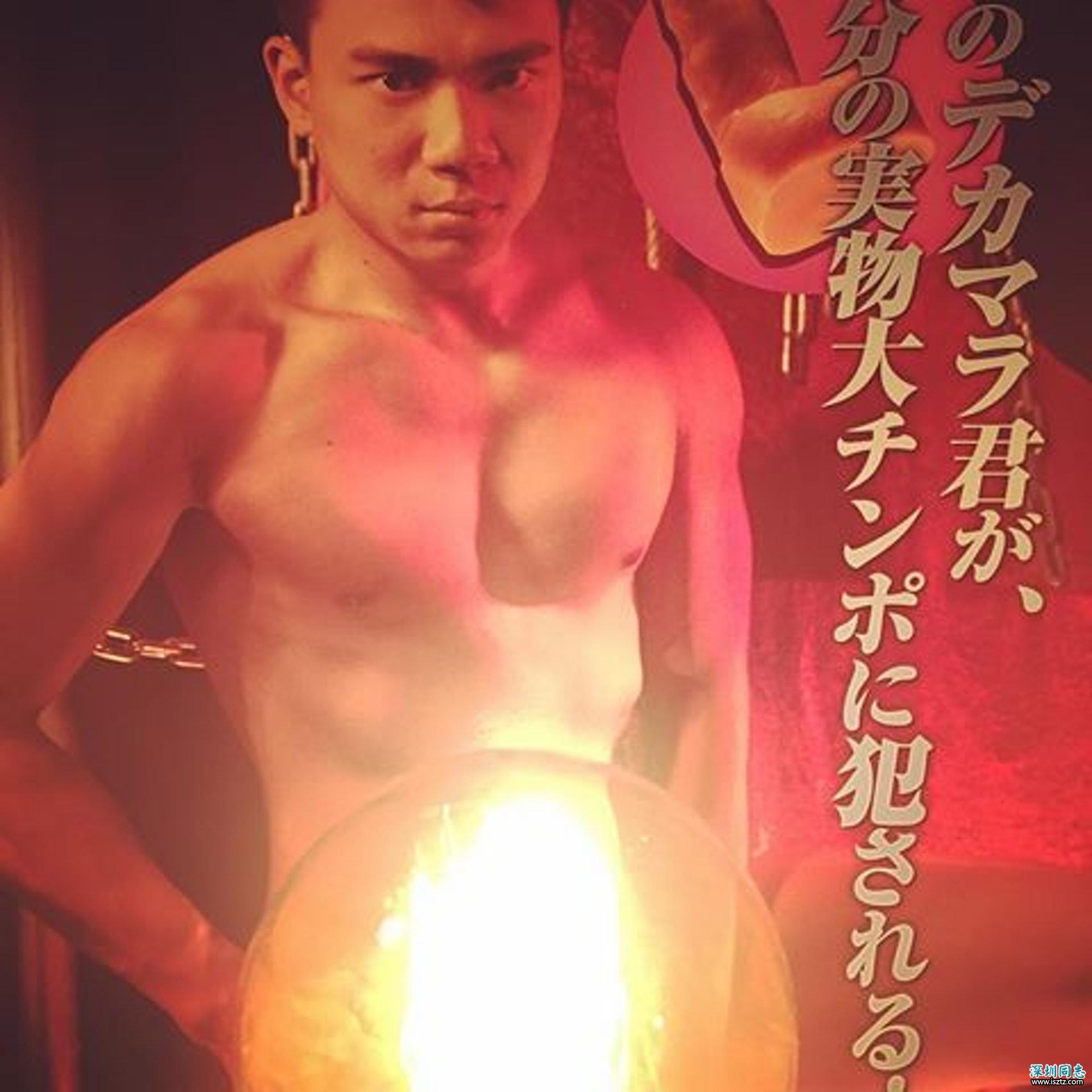 日本片商標榜他為「17.5cm筋肉Banana」。(網上圖片)
