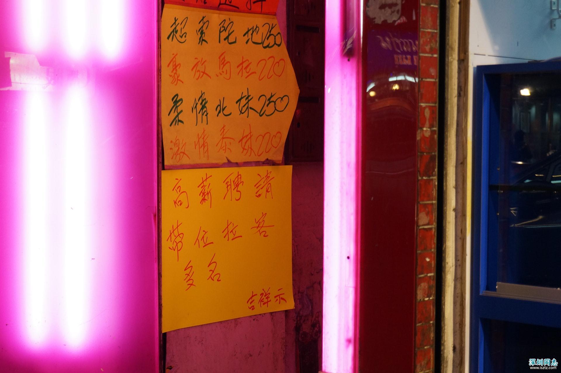 阿空一直有望台灣能合法娼嫖。(梁雪怡攝)