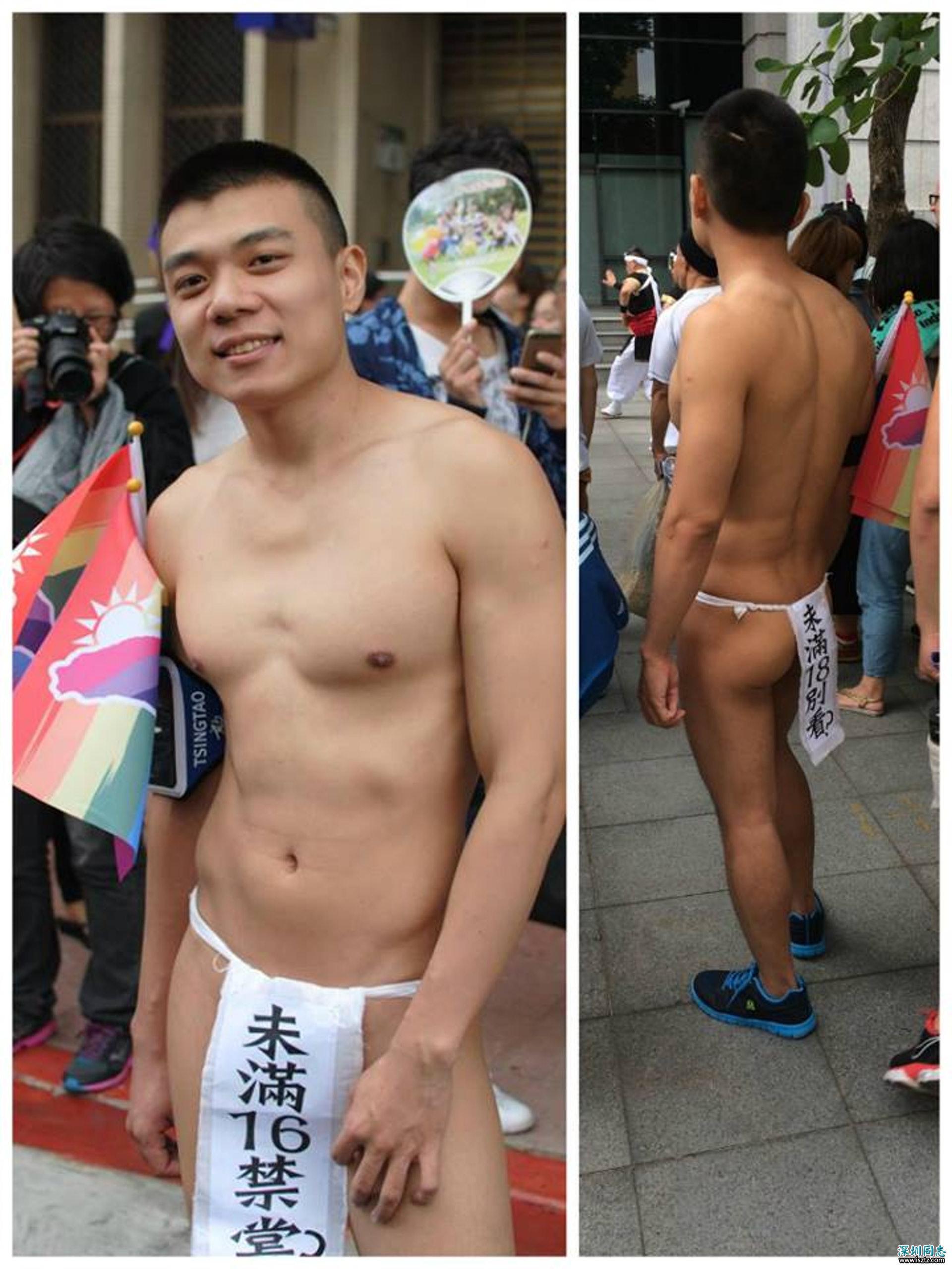 愛在人前展示自己,在同志遊行中也不例外。(受訪者面書)