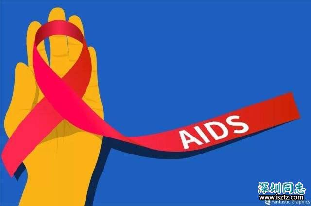 淮安艾滋病疫情呈低流行态势 性传播约占98%