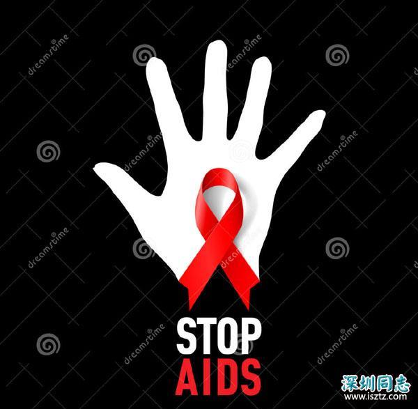 停止艾-病标志。-36035132.jpg